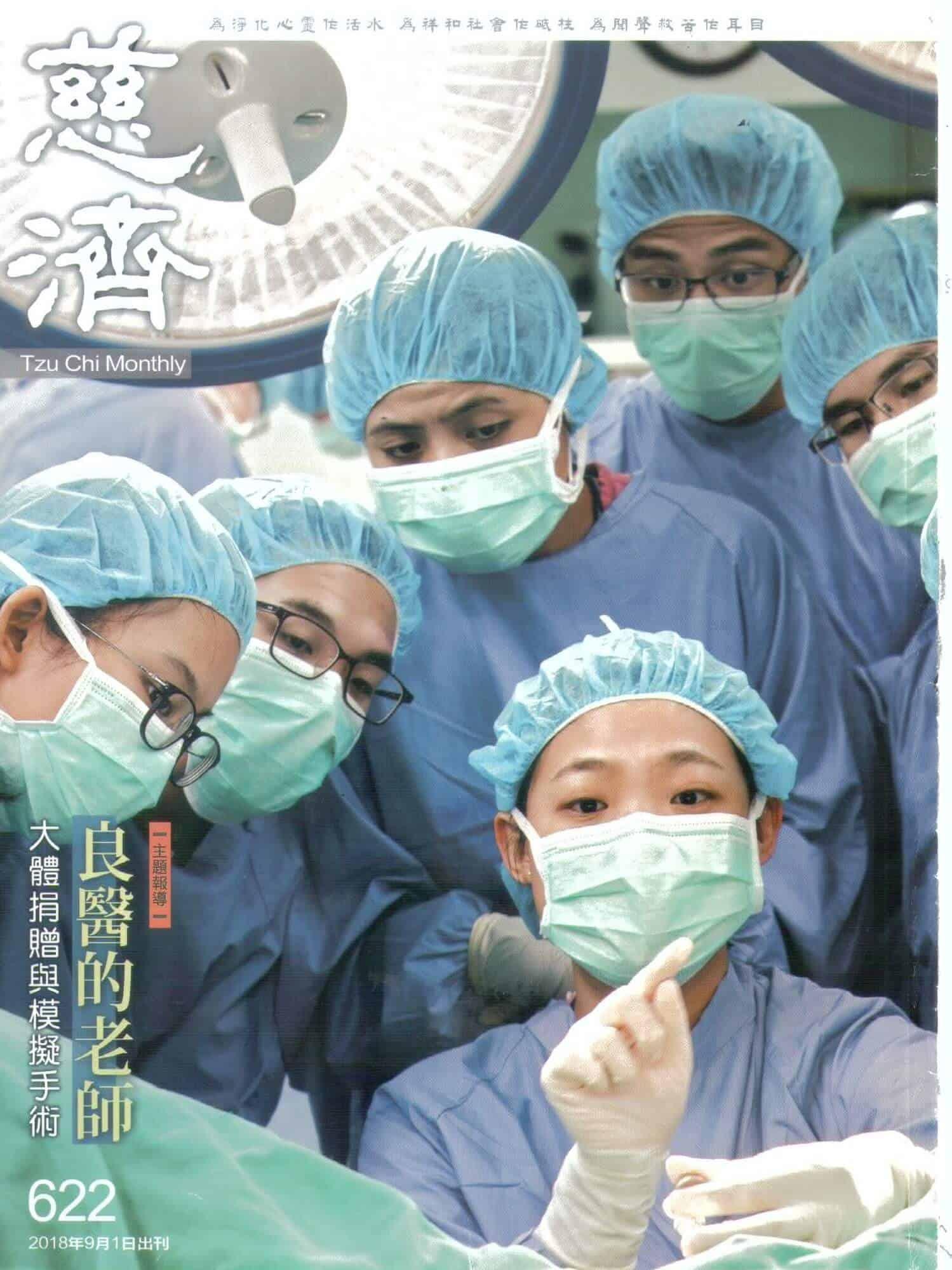 【見證奇蹟】多看一位,就賺到一位-斯里蘭卡義診-柏登牙醫人物專訪-1