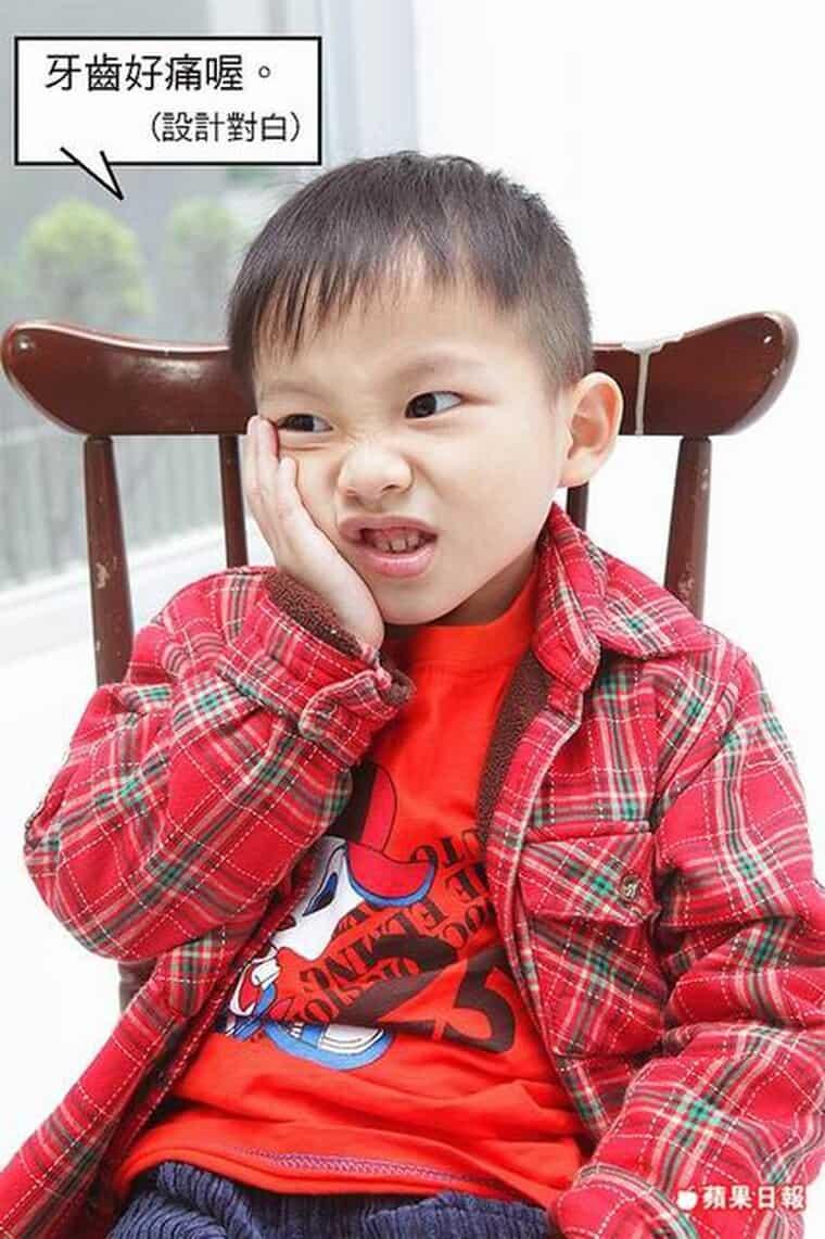 乳牙蛀壞速度比大人恆齒快-勿等牙痛才就醫-柏登牙醫-兒童蛀牙衛教1