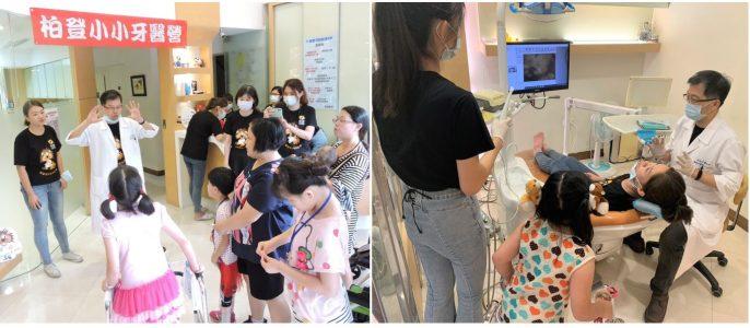 人文教育-柏登牙醫設計寓教於樂闖關遊戲,讓腦麻孩童化身小小醫師共度歡樂時光