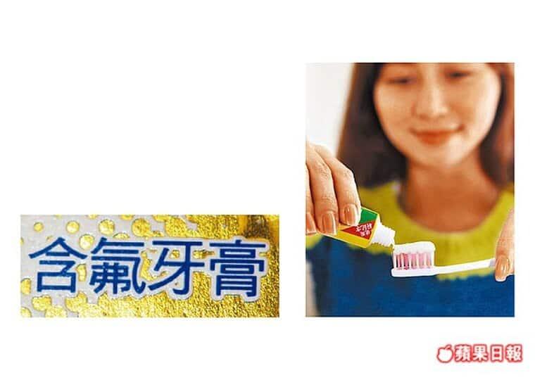 只刷牙還不夠-6族群-陷爛牙危機-柏登牙醫-牙齦萎縮07