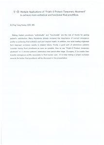 日本慶應大學專題演講-2