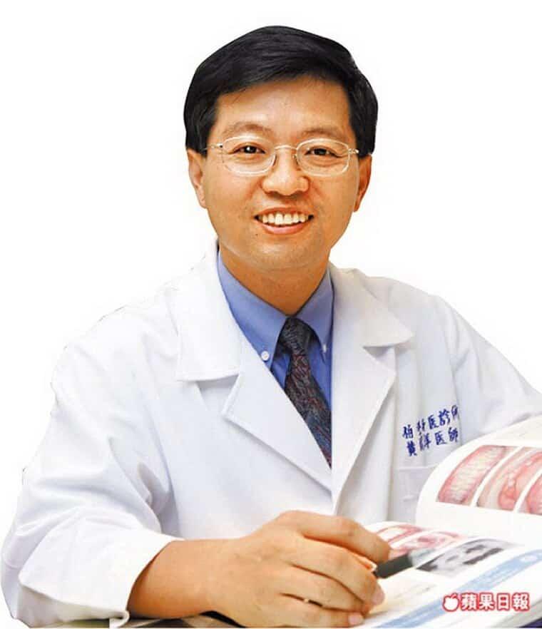 牙科醫師告訴您-護齒5錯誤-加速熟齡爛牙-柏登牙醫診所-醫師團隊-衛教資訊-12