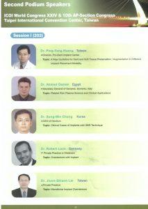 第十屆國際口腔植牙年會ICOI大會演講-2