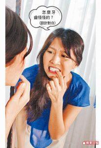 缺乏鈣質-提高牙周病風險-柏登牙醫診所-醫師團隊-衛教資訊-1