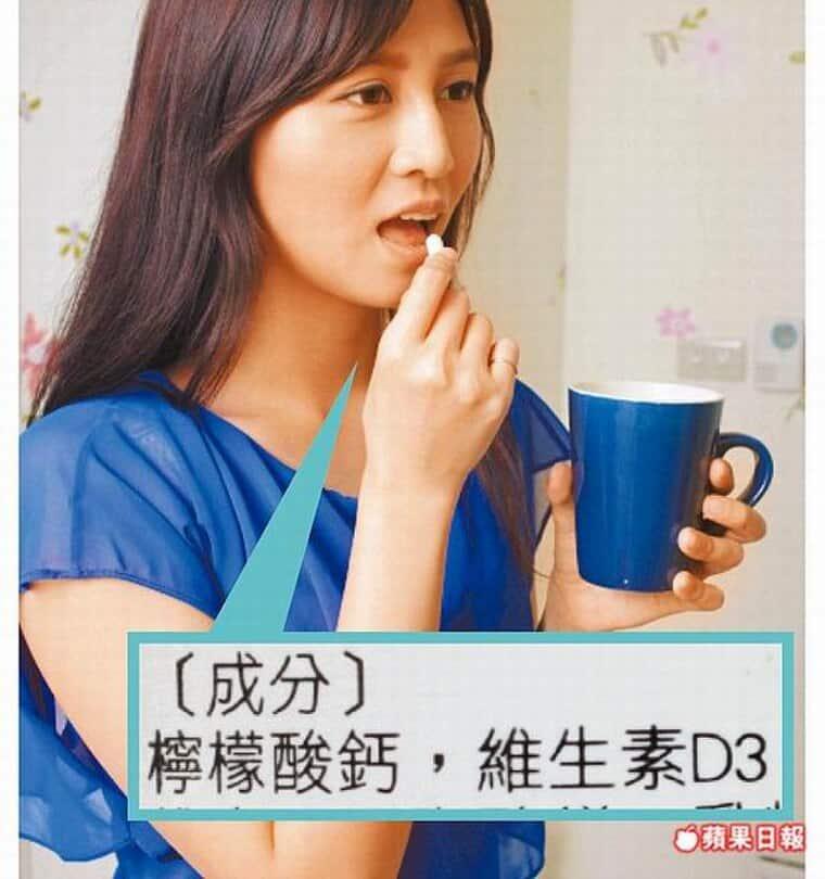 缺乏鈣質-提高牙周病風險-柏登牙醫診所-醫師團隊-衛教資訊-4