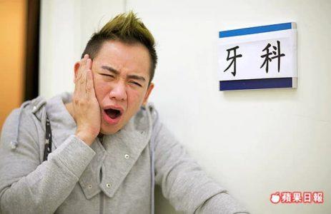 若已有牙周病、牙齦發炎,當心進補過度恐造成牙齦腫痛-柏登牙醫衛教資訊