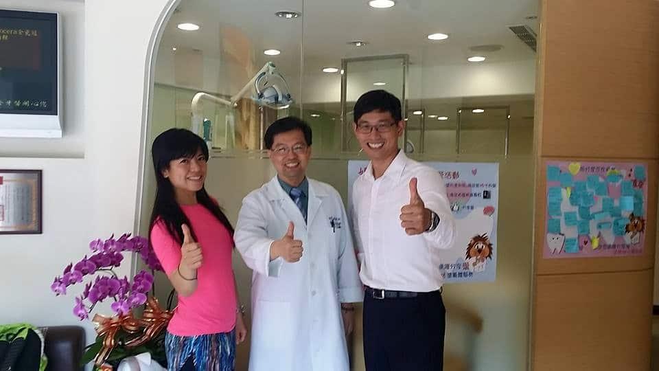 鄭雲龍和愛妻一起來體驗柏登牙醫的口腔SPA,邊聽音樂邊讓你的牙齒恢復微笑曲線1