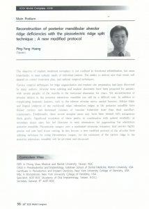 韓國國際口腔植牙世界年會ICOI大會演講