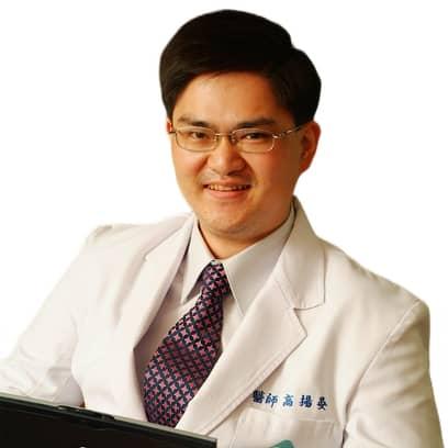 高揚晏醫師-柏登牙醫.