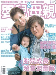 20061216嬰兒與母親-牙周病與早產-柏登牙醫-1
