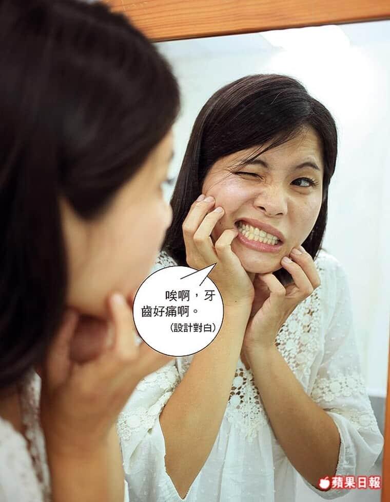 5成人用錯牙線-恐致蛀牙-牙周病-柏登牙醫-正確使用牙線1