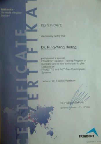 1999-法國Frialit-植體年會講師-柏登牙醫專業學術感謝狀