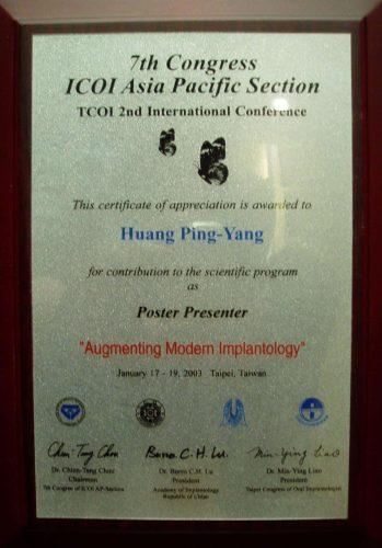 2003-0117-國際口腔植體學會ICOI亞太大會講師-柏登牙醫專業學術感謝狀