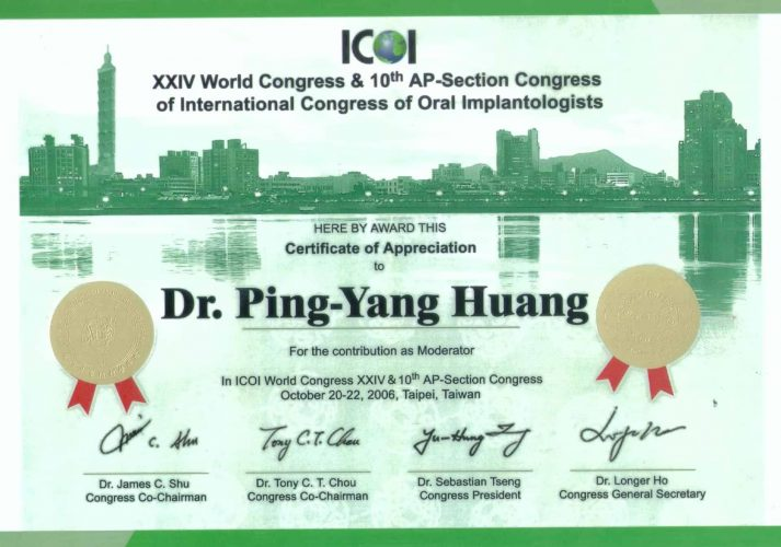 2006-1020-國際口腔植體學會ICOI大會講師-柏登牙醫專業學術感謝狀