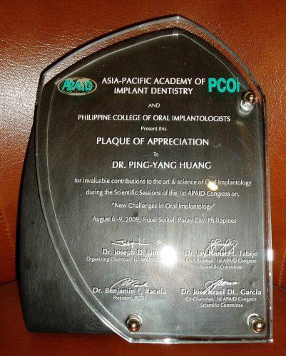 2009-0806-菲律賓國際植牙大會PCOI講師-柏登牙醫專業學術感謝狀