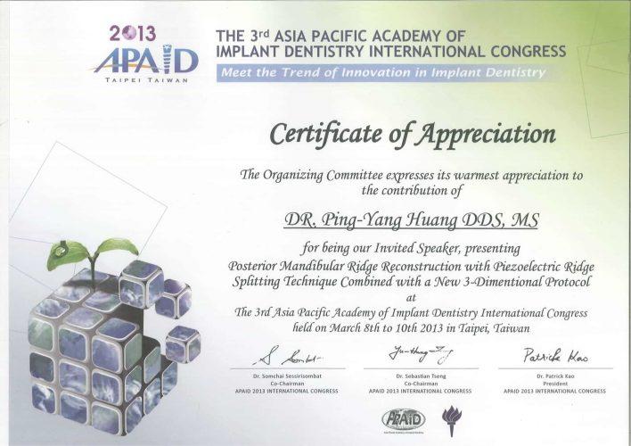 2013-0310-亞太植牙學院APAID大會講師-柏登牙醫專業學術感謝狀